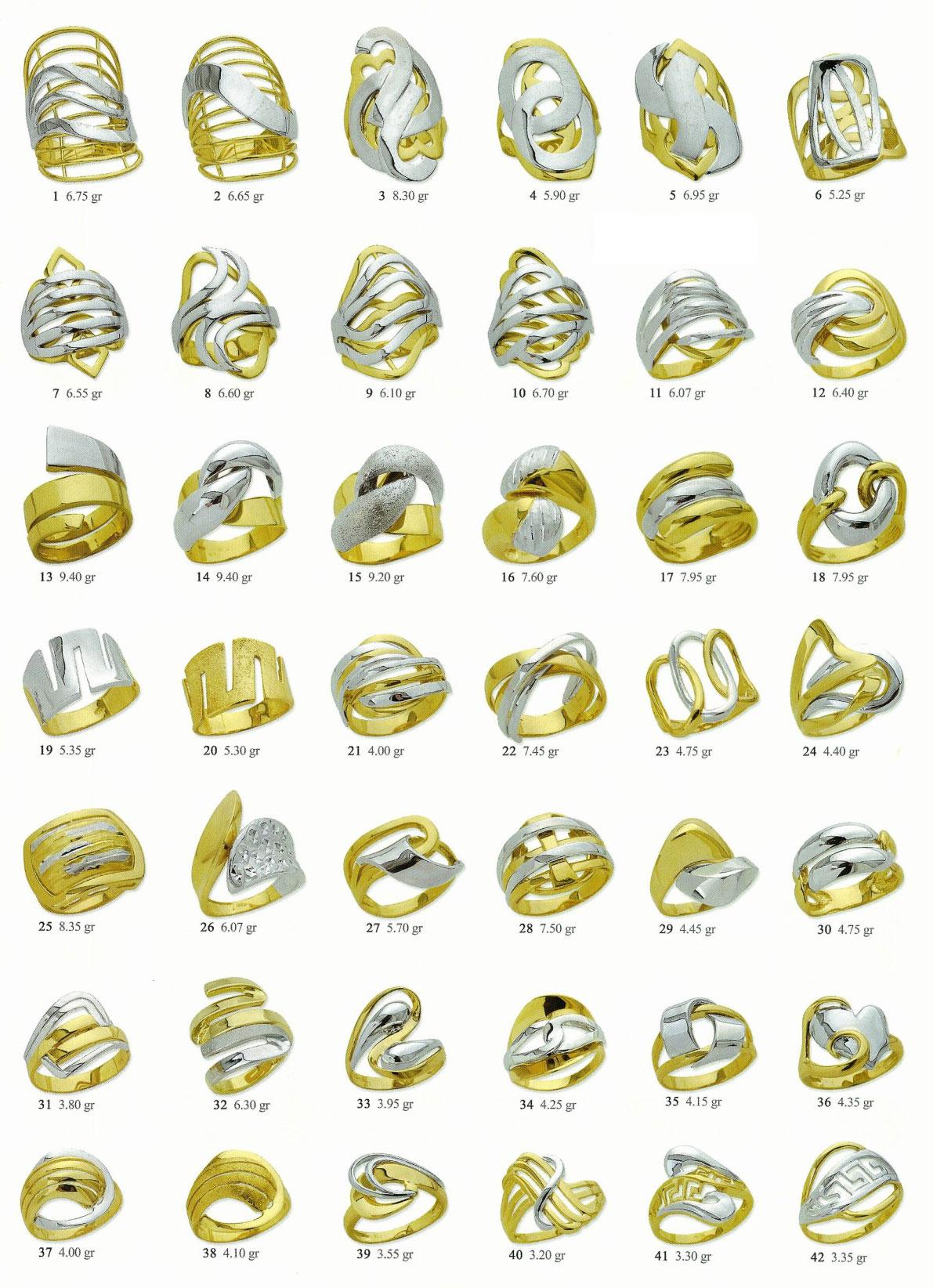 110_woman_rings